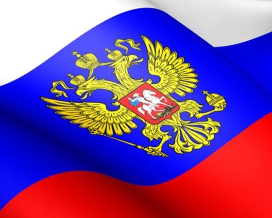 День России — 2021